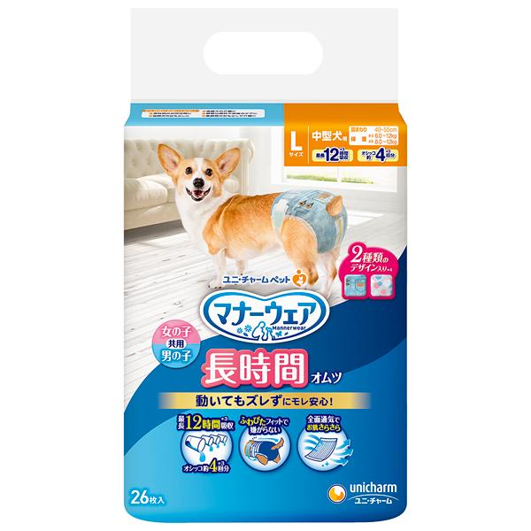 ユニチャーム マナーウェア高齢犬用紙オムツL26枚×8パック(1ケース)(JP)