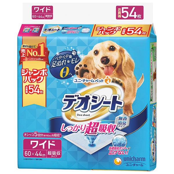 デオシート ジャンボパック ワイド 54枚×4個入り (1ケース)(JP)
