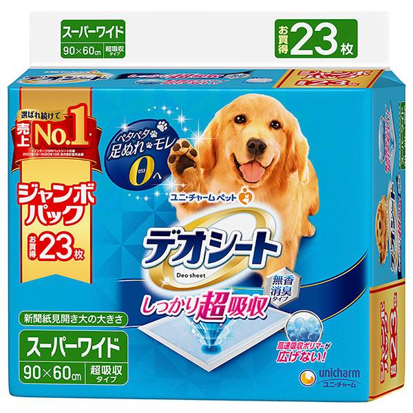 デオシート ジャンボパック スーパーワイド 23枚×4個入り (1ケース)(JP)