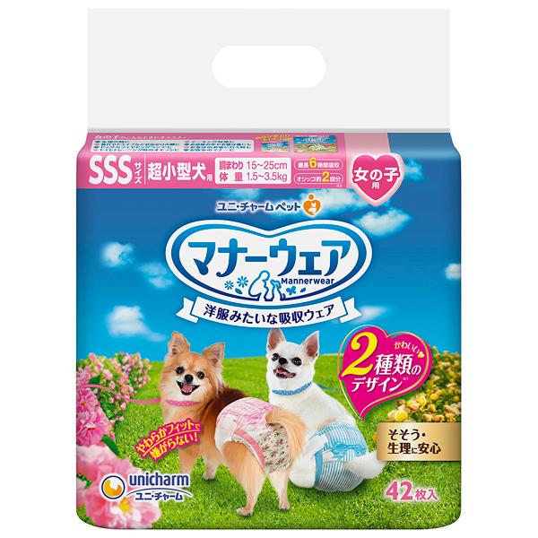 ユニチャーム マナーウェア 女の子用 SSSサイズ 42枚×12パック(1ケース)(JP)