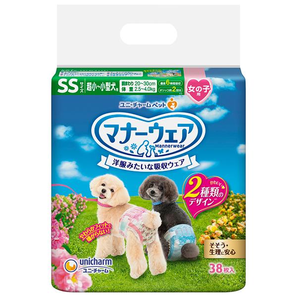 ユニチャーム マナーウェア 女の子用 SSサイズ 38枚×8パック(1ケース)(JP)