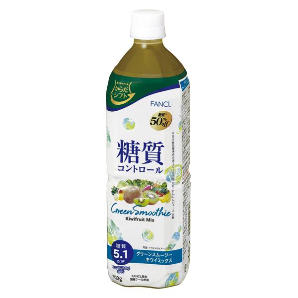 からだシフト糖質コントロール グリーンスムージー キウイミックス 900g×12本入り (1ケース) (MS)