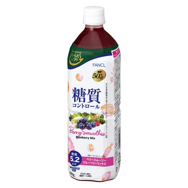 からだシフト糖質コントロール ベリースムージー ブルーベリーミックス 900g×12本入り (1ケース) (MS)