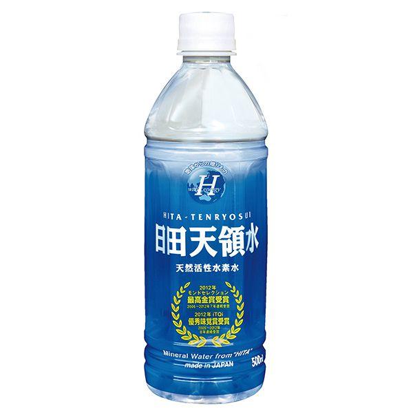 送料無料 グリーングループ 日田天領水 500ml×48本(MS)