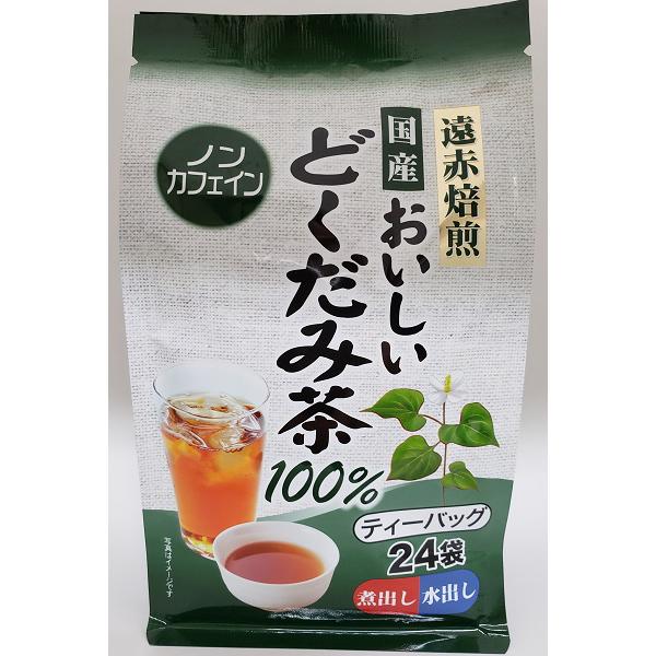 国産 おいしいどくだみ茶100% 24袋