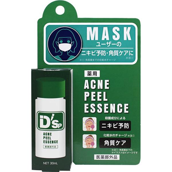 薬用アクネピールエッセンス 30ml(医薬部外品)