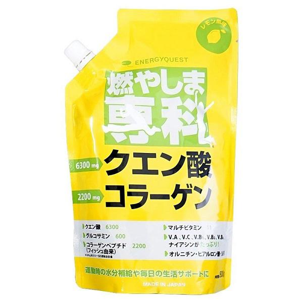 燃やしま専科 レモン風味 500g