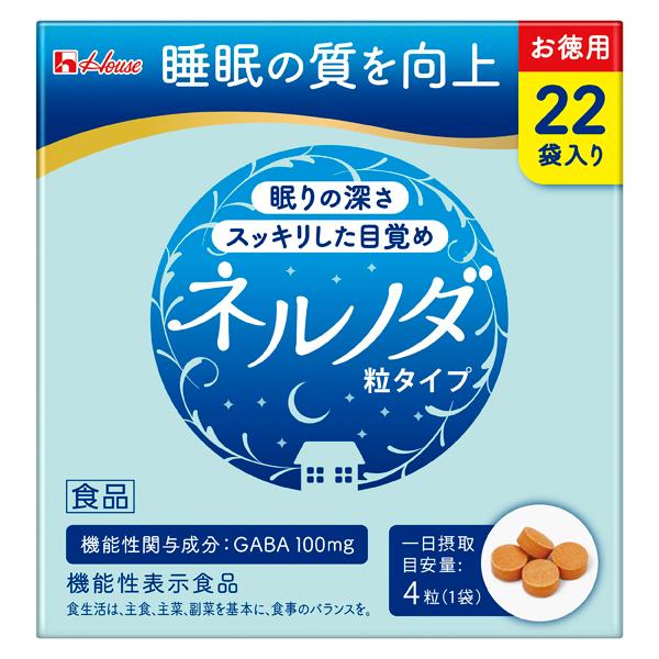 ネルノダ 粒タイプ 26.4g (4粒×22袋) 【機能性表示食品】