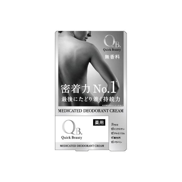 QB薬用デオドラントクリーム30g W