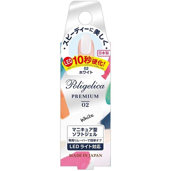 BWポリジェリカプレミアム カラージェル ホワイト APGC1002