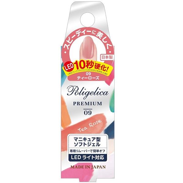 BWポリジェリカプレミアム カラージェル ティーローズ APGC1009