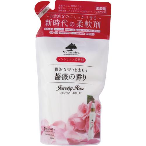 マイランドリー 薔薇の香り【詰替用】 480ml