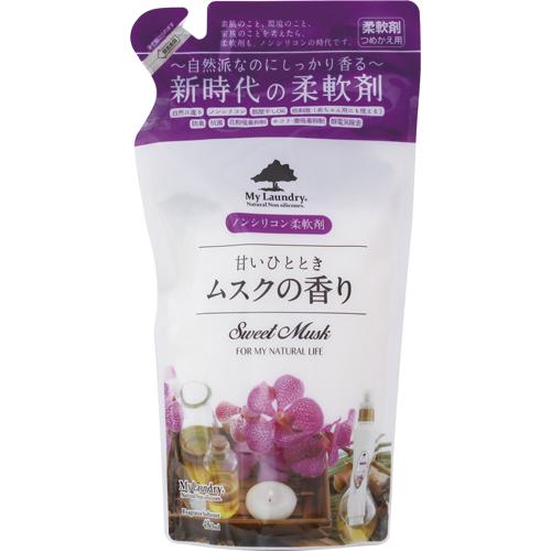 マイランドリー ムスクの香り【詰替用】 480ml
