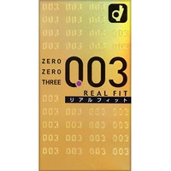 オカモト ゼロゼロスリー 003 リアルフィット 10コ入り 【管理医療機器】