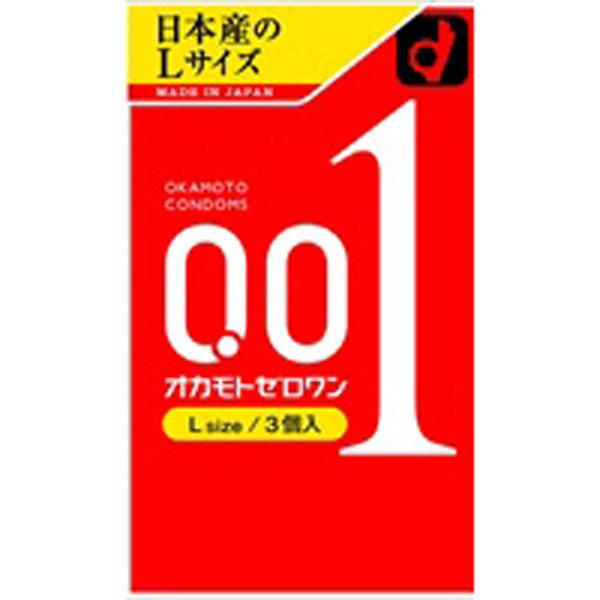 オカモト ゼロワン 001 Lサイズ 3コ入り 【管理医療機器】