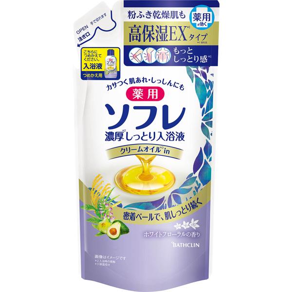 薬用ソフレ 濃厚しっとり入浴液 ホワイトフローラルの香り つめかえ用 400ml (医薬部外品)