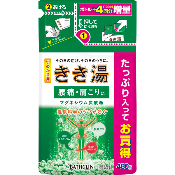 きき湯 マグネシウム炭酸湯 つめかえ用 480g (医薬部外品)