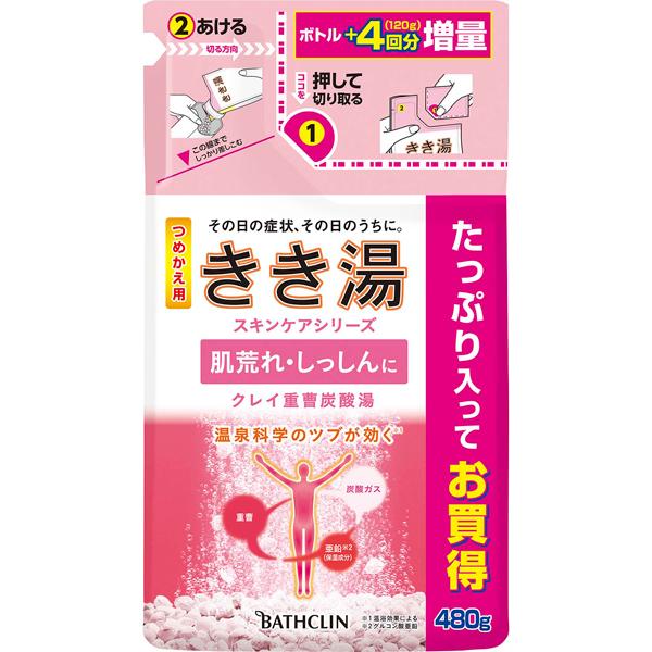 きき湯 クレイ重曹炭酸湯 つめかえ用 480g (医薬部外品)
