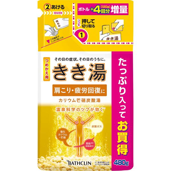 きき湯 カリウム芒硝炭酸湯 つめかえ用 480g (医薬部外品)