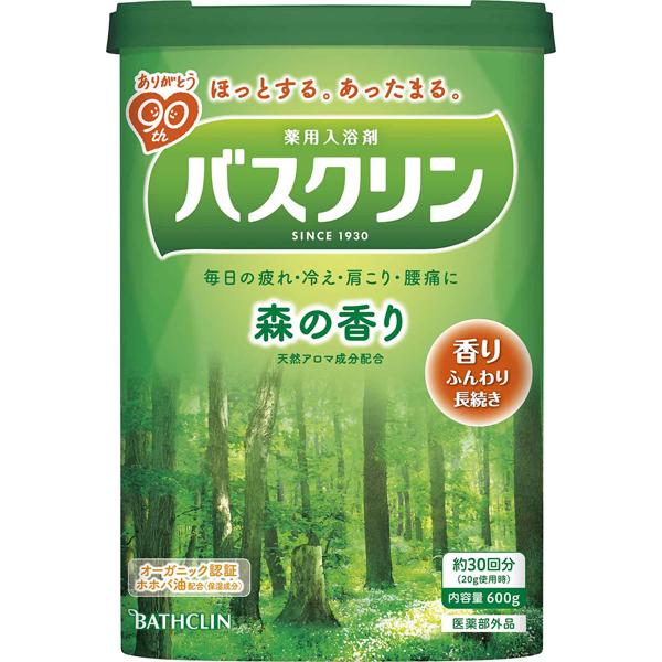 バスクリン 森の香り 600g (医薬部外品)