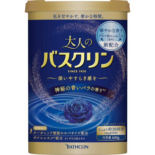 大人のバスクリン 神秘の青いバラの香り 600g