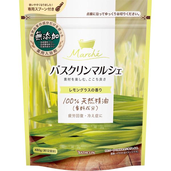 バスクリンマルシェ レモングラスの香り 480g (医薬部外品)