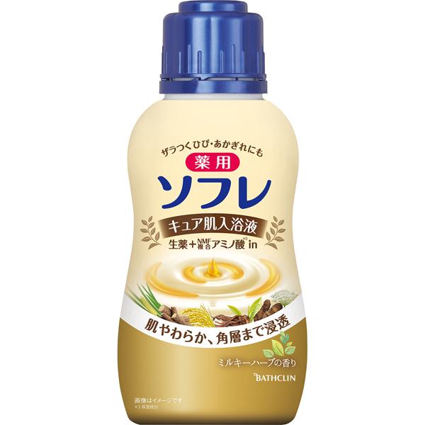 薬用ソフレ キュア肌入浴液 ミルキーハーブの香り 480ml (医薬部外品)