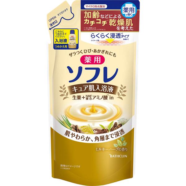薬用ソフレ キュア肌入浴液 ミルキーハーブの香り つめかえ用 400ml (医薬部外品)
