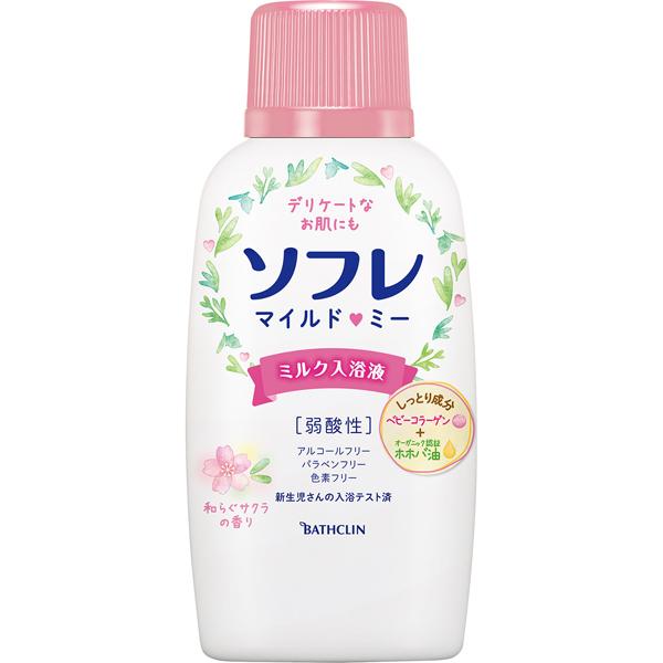 ソフレ マイルド・ミー ミルク入浴液 和らぐサクラの香り 720ml (医薬部外品)