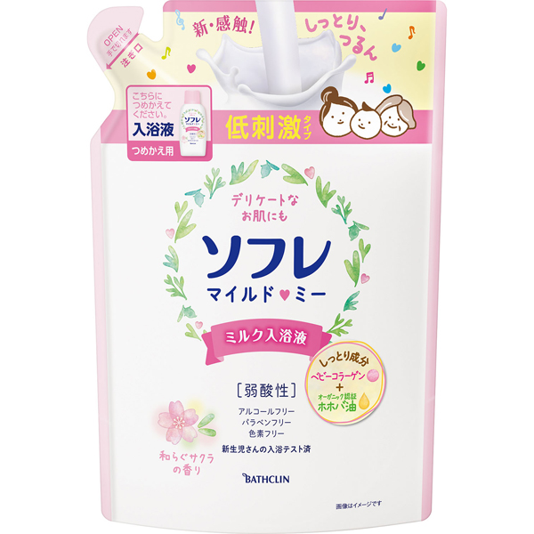 ソフレ マイルド・ミー ミルク入浴液 和らぐサクラの香り つめかえ用 600ml (医薬部外品)