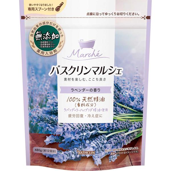 バスクリンマルシェ ラベンダーの香り 480g (医薬部外品)