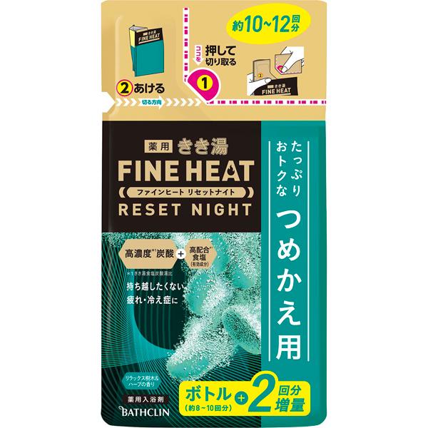 きき湯 ファインヒート リセットナイト つめかえ用 500g (医薬部外品)