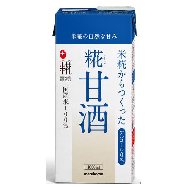プラス糀 米糀から作った甘酒LL 1000ml(1ケース6本) (MS)【クレジット決済のみ】