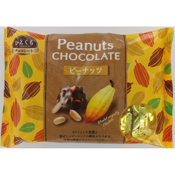 モントワール ひとくちチョコレートピーナッツ 162g×12個 (1ケース) (YB)