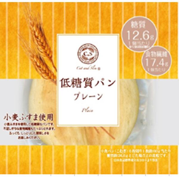 カット&スリム低糖質パン  プレーン 12個入り(1ケース)