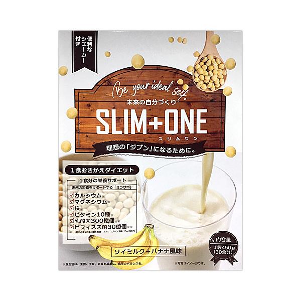 SLIM+ONE スリムワン 450g