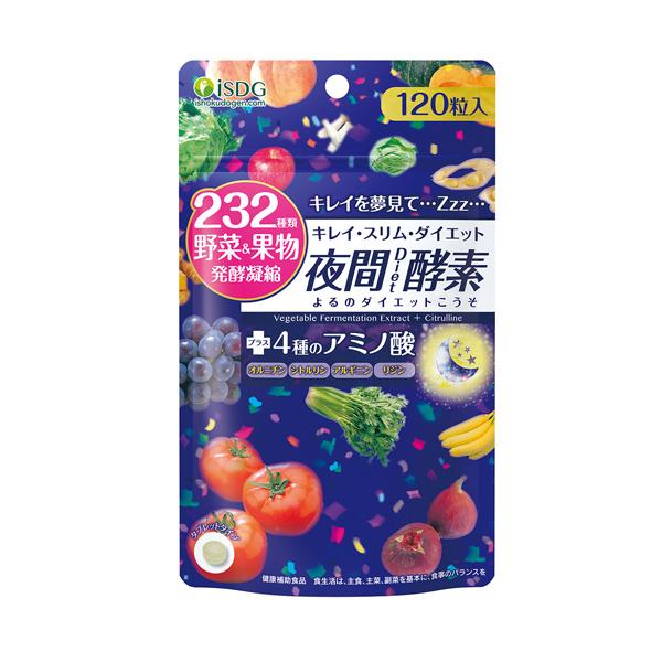 232夜間Diet酵素 120粒
