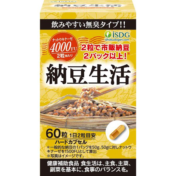 納豆生活 プラボトルタイプ 60粒