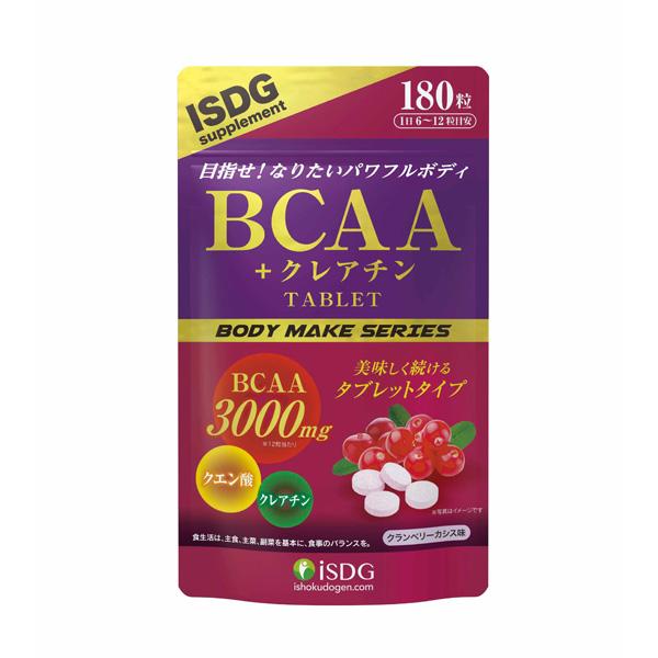 ボディメイクシリーズ BCAA+クレアチンタブレット 180粒