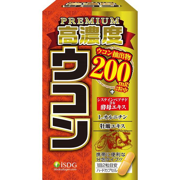 PREMIUM高濃度ウコン(箱) 30包