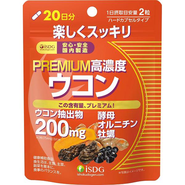 PREMIUM高濃度ウコン(袋) 40粒
