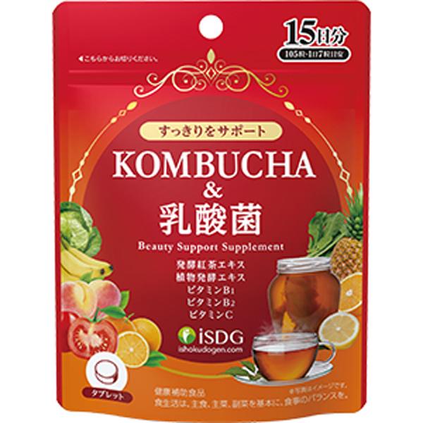 KOMBUCHA&乳酸菌 105粒