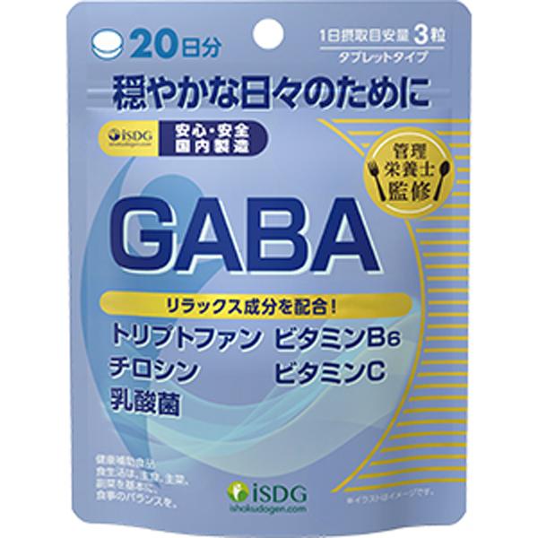 管理栄養士監修 GABA 60粒