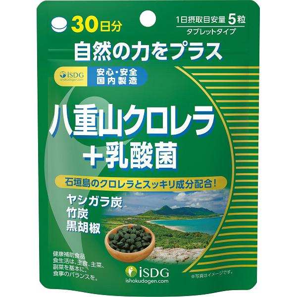 八重山クロレラ+乳酸菌 150粒