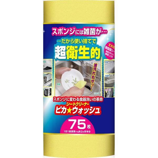 シートクリーナー ピカ☆ウォッシュ 75枚入 4個セット (PP)
