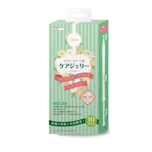 送料無料 【管理医療機器】ケアジェリー 10本セット