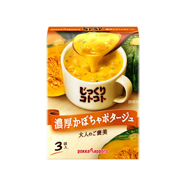 ポッカサッポロ じっくりコトコト 濃厚かぼちゃポタージュ 59.1g×30個入り (1ケース) (MS)