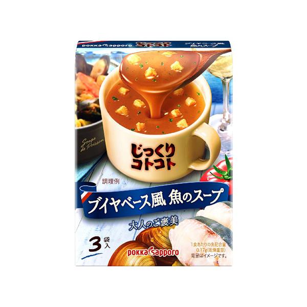 ポッカサッポロ じっくりコトコト ブイヤベース風魚のスープ 48.0g×30個入り (1ケース) (MS)