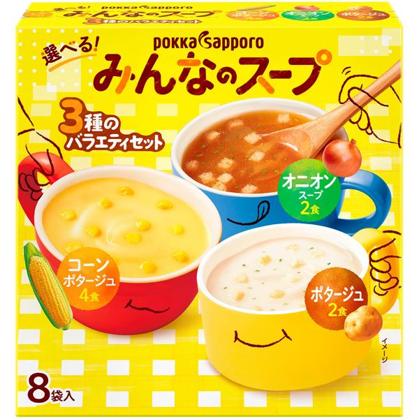 ポッカサッポロ 選べる!みんなのスープ箱 97.4g×40箱入り (8ケース) (MS)