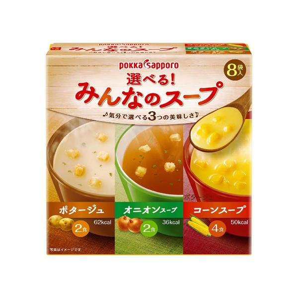 ポッカサッポロ 選べる!みんなのスープ 8袋×40箱(1ケース) (MS)